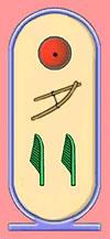 Cartouche of king Pepi I