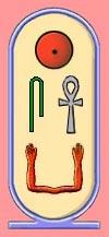 Throne name of Mentuhotep II